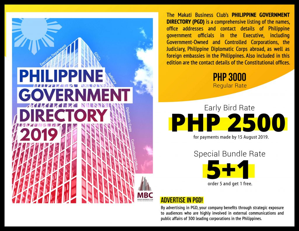 Philippine Government Directory 2019 flyer